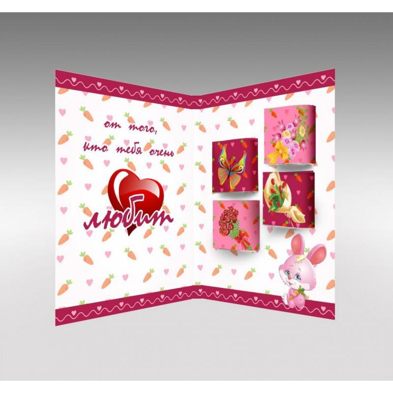 Как сделать открытку из шоколада своими руками, днем рождения дочки